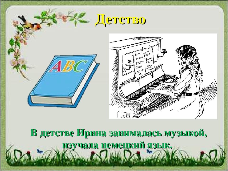 Картинки страна чудес ирины токмаковой, картинки котятами надписью
