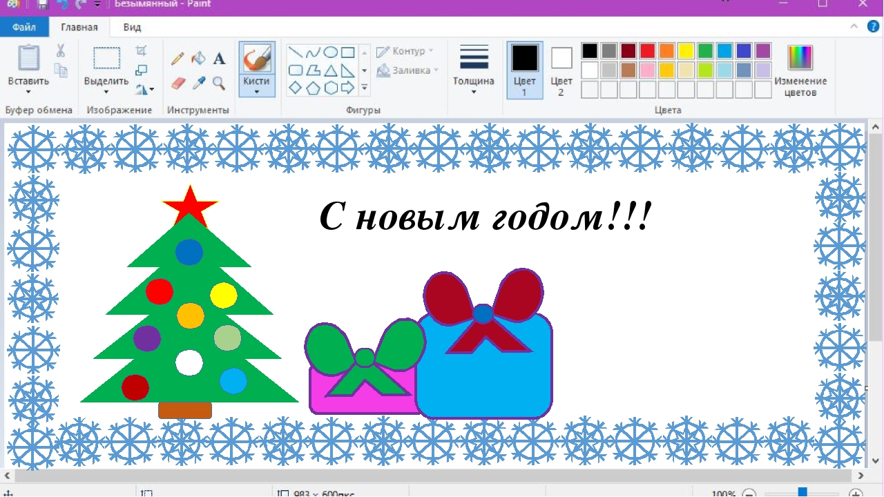 Новогодние открытки сделанные на компьютере