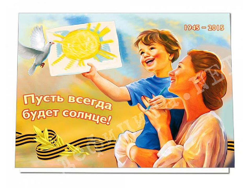 поздравление с днем рождения пусть всегда будет солнце сомнения, что
