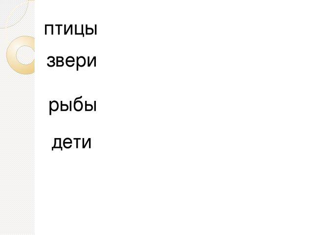 К. Ушинский Проказы старухи -зимы