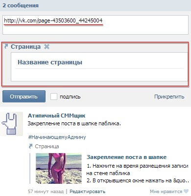 hello_html_6f79575e.jpg
