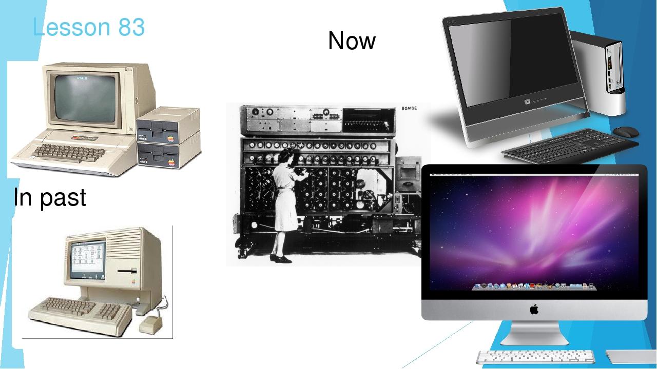 эволюция компьютеров фото