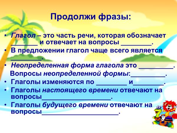 hello_html_m799b4809.png