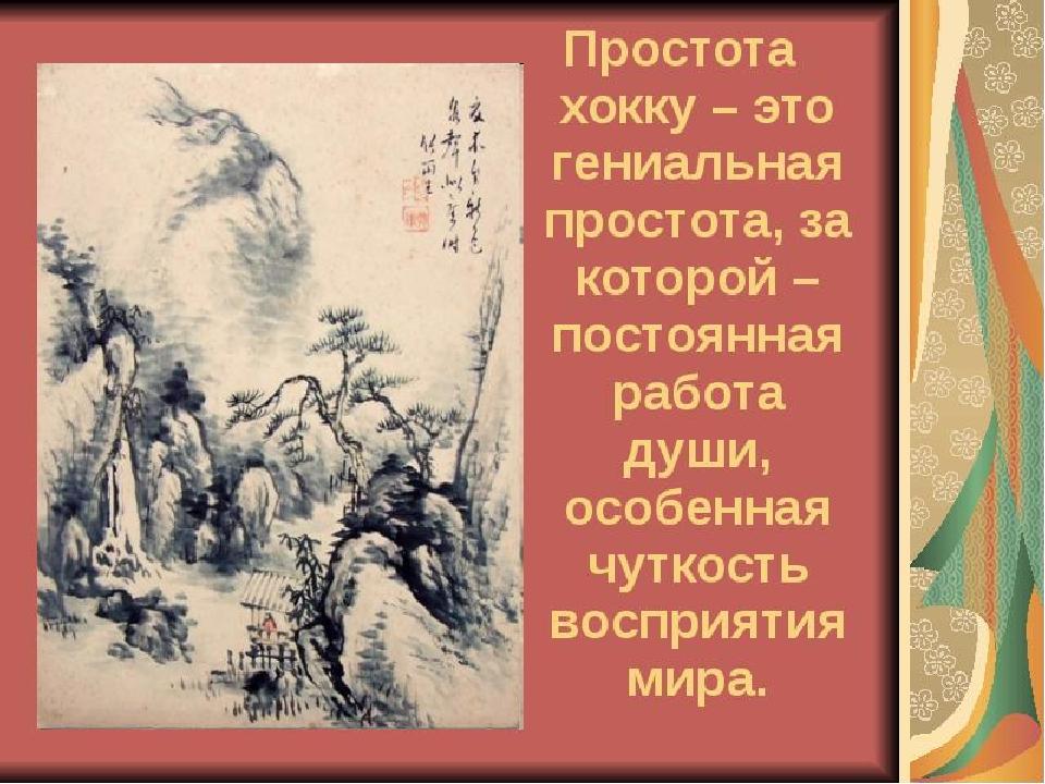 eroticheskaya-tanka-yaponskaya-poeziya