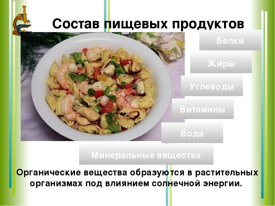 Копченая рыба  виды и калорийность Польза и вред