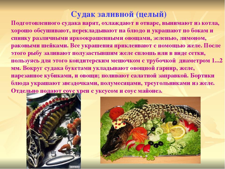 Рецепт приготовления морских гребешков с фото