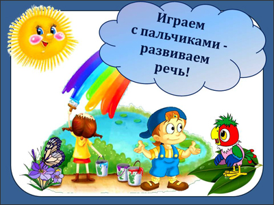 hello_html_5baa0686.jpg