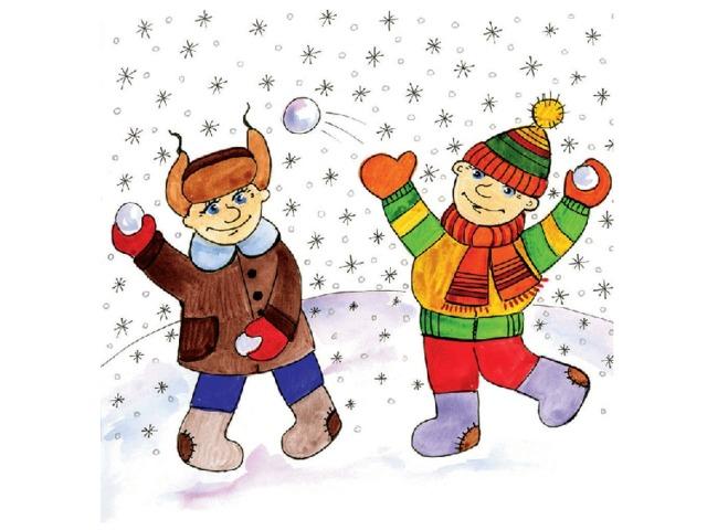 Картинки как дети играют в снежки для детей