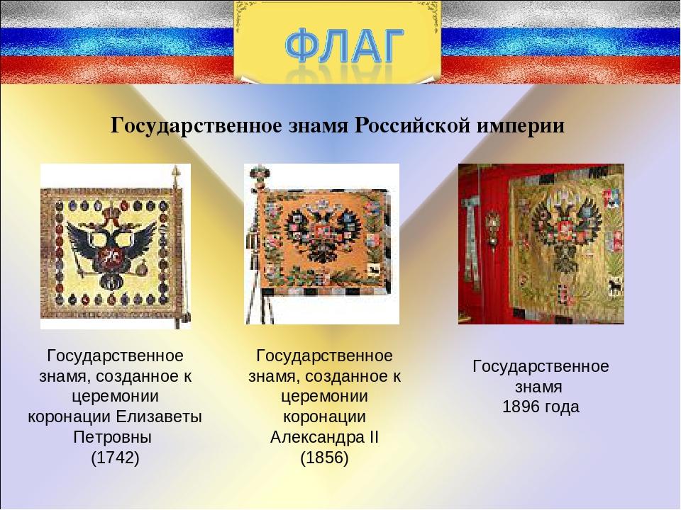 https://ds04.infourok.ru/uploads/ex/08bc/0005fc2b-fa49bc2e/img14.jpg