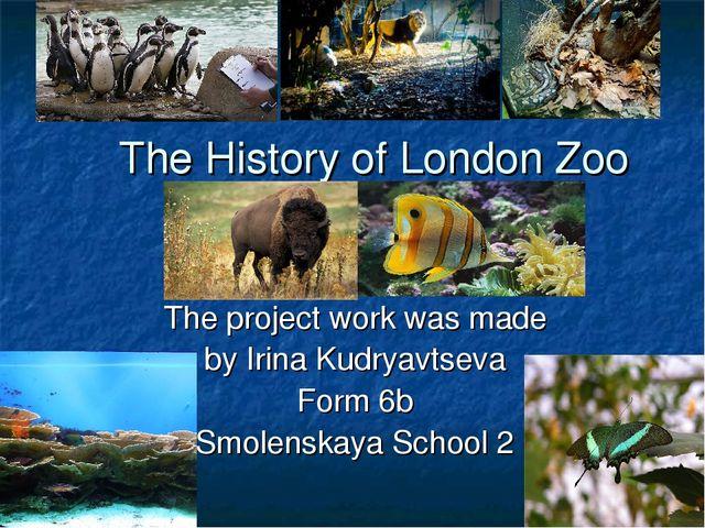 Доклад о лондонском зоопарке на английском с переводом 9613