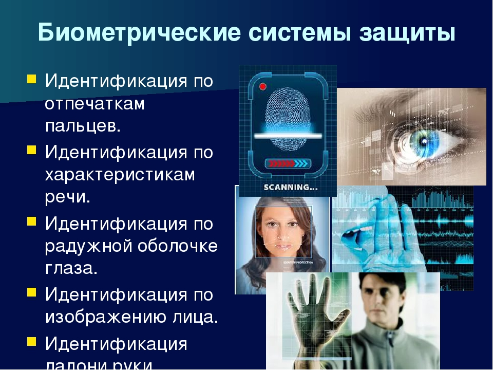 biometric systems Biometrics is the measurement of physiological characteristics like – but not limited to – fingerprint, iris patterns, or facial features that can be used to identify an individual.