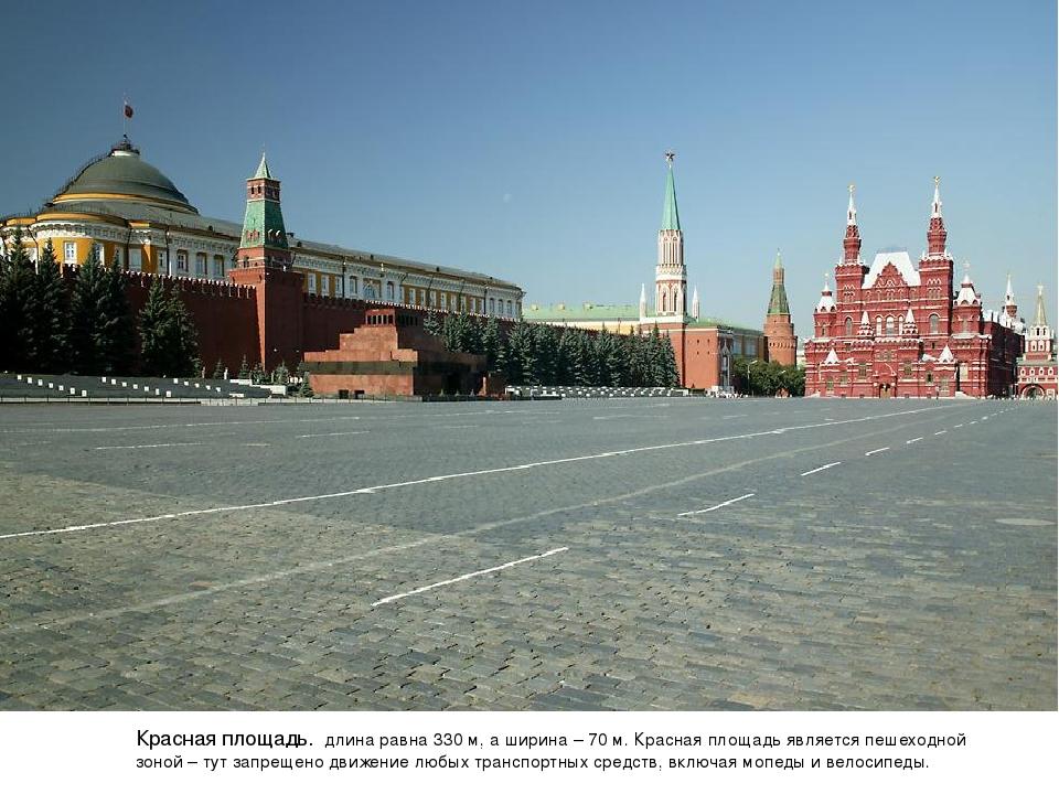 Экскурсия в кремль 2018