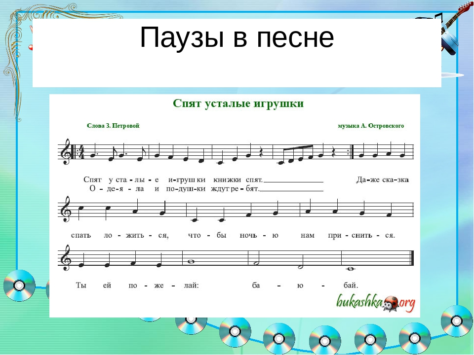 мелодии с подписанными нотами фото текстиль