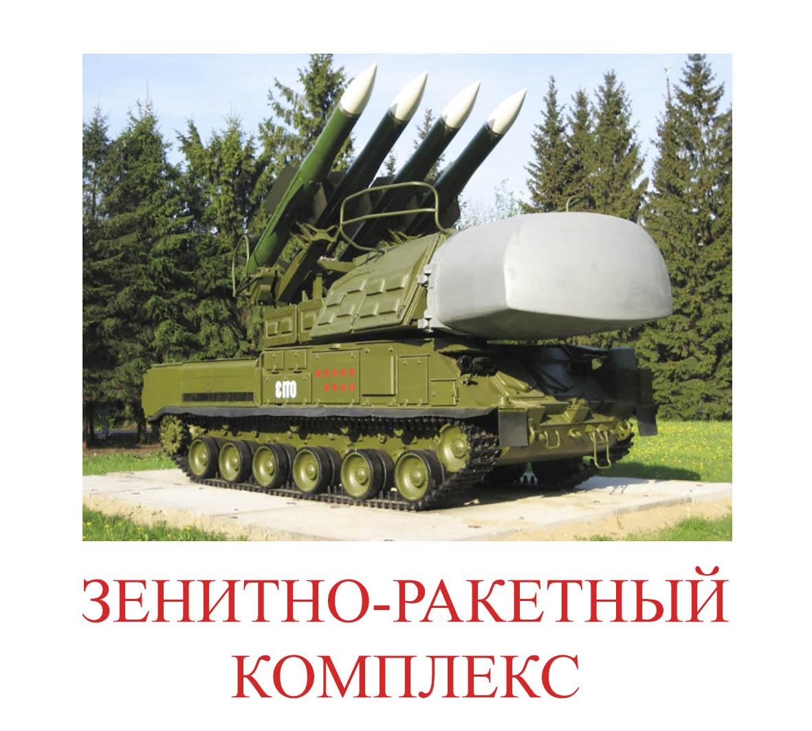 Детский сад картинки военная техника