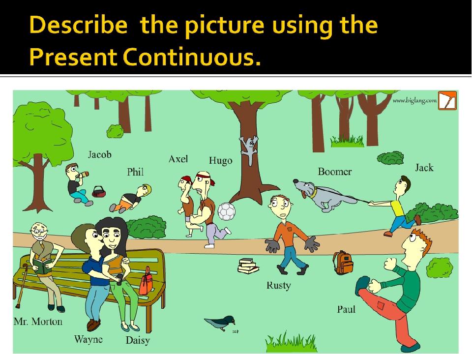 Презент континиус в картинках