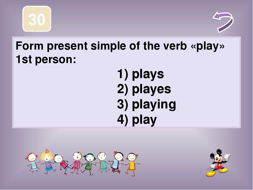 Английский язык для детей Онлайн уроки кроссворды