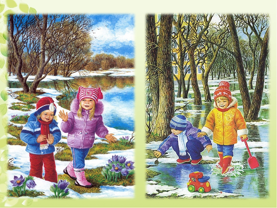 опытный детям картинки о временах года весна рисунках
