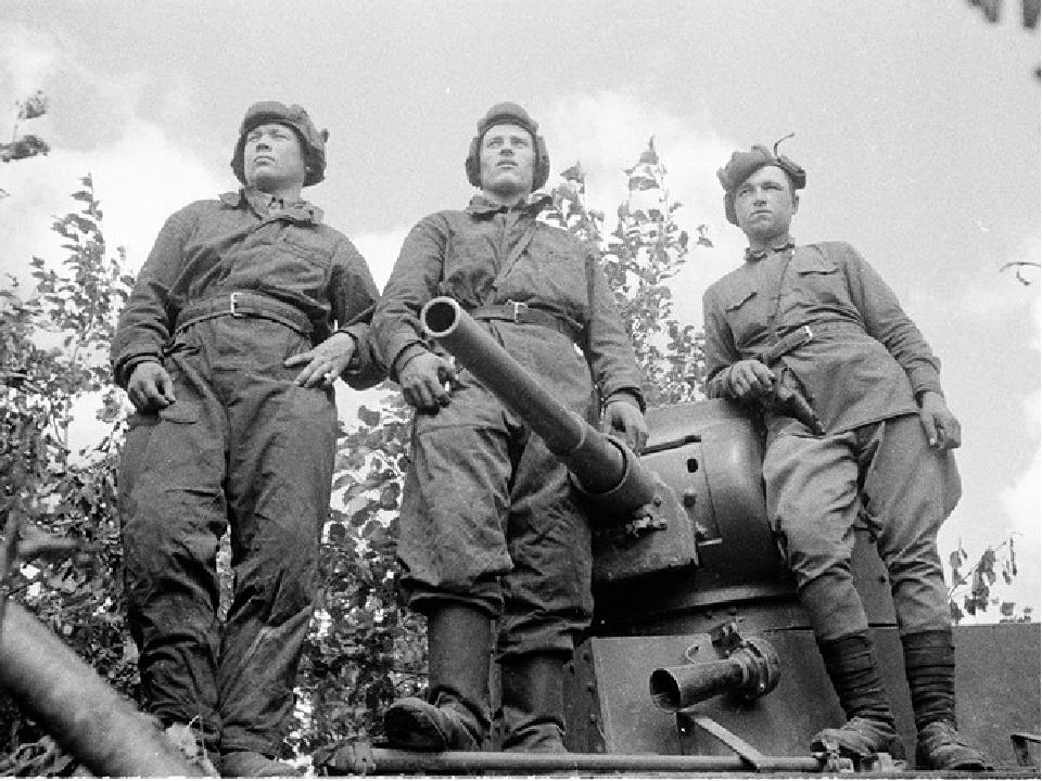 Три танкиста картинки