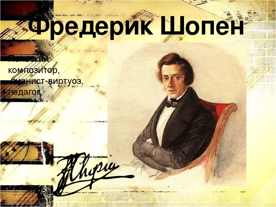 the life and music of frederic chopin a composer