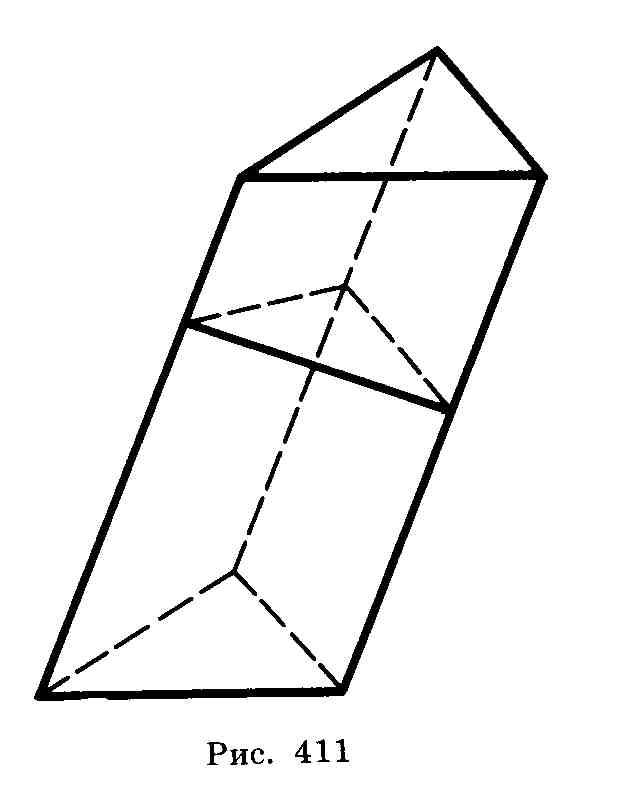 Картинки наклонная треугольная призма