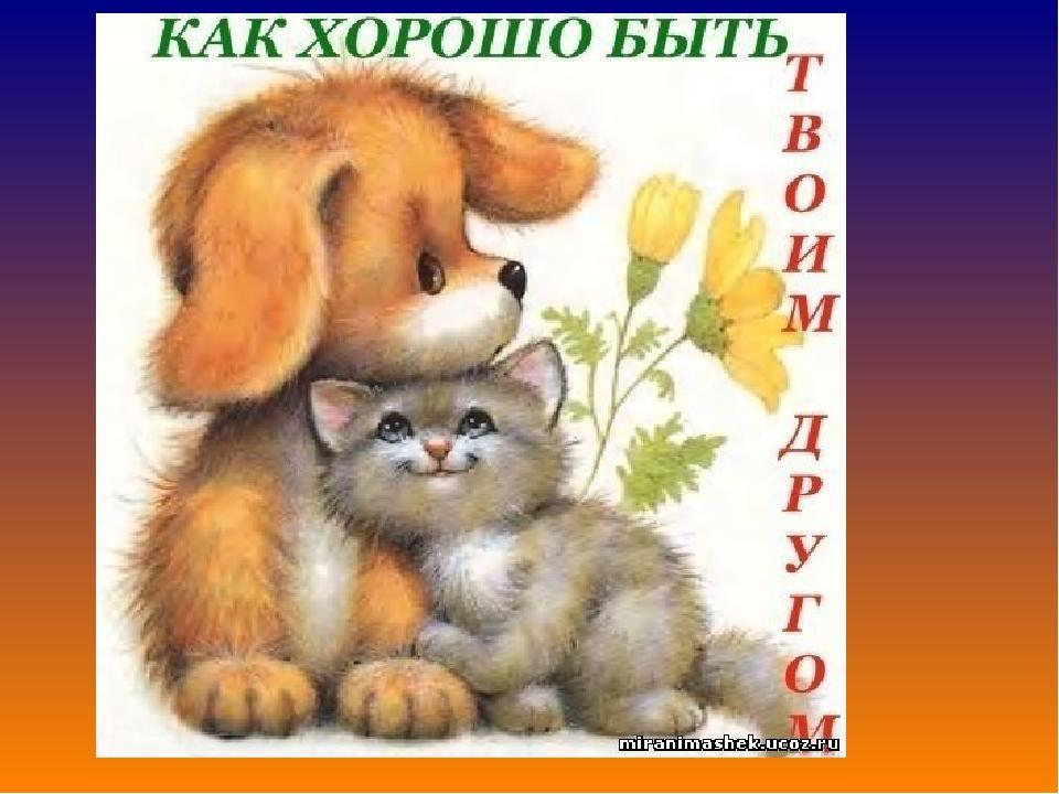 https://ds04.infourok.ru/uploads/ex/08e7/0007967e-bd35d7b3/img1.jpg