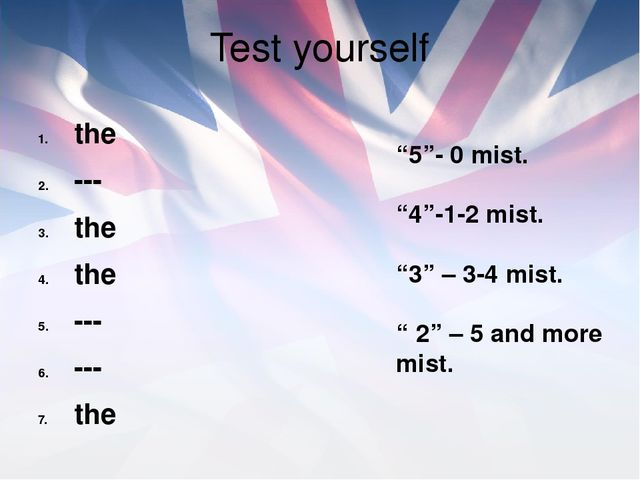 """Test yourself the --- the the --- --- the """"5""""- 0 mist. """"4""""-1-2 mist. """"3"""" – 3-..."""