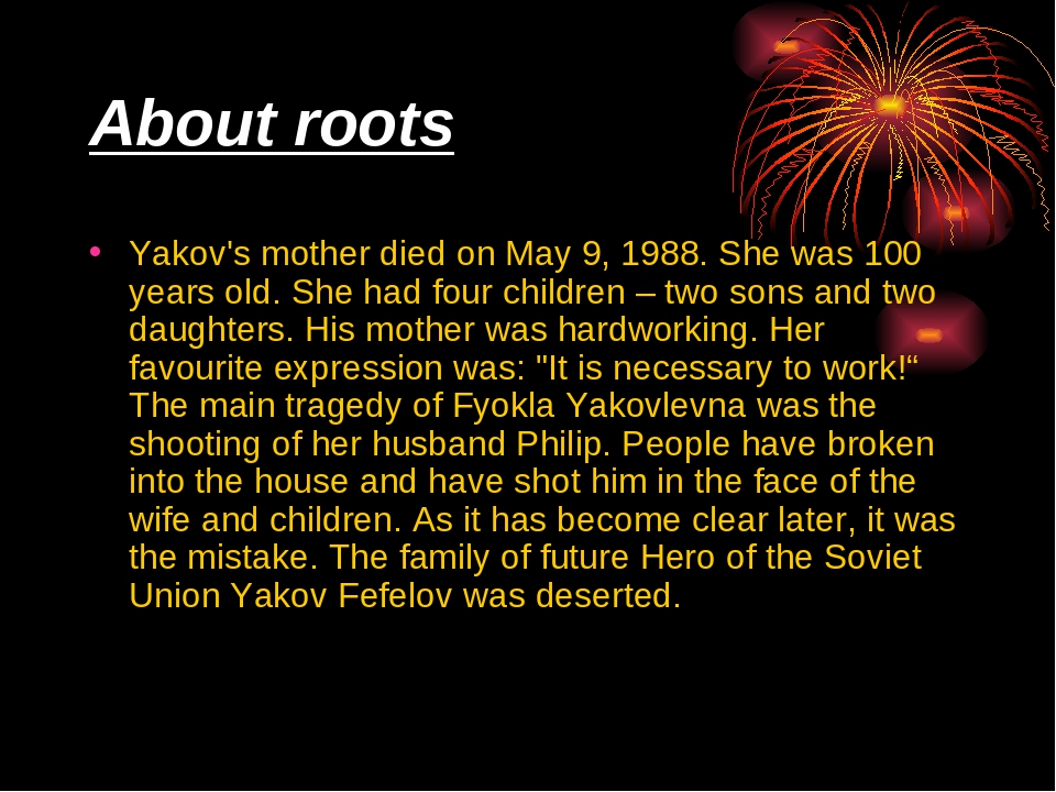 About roots Yakov's mother died on May 9, 1988. She was 100 years old. She ha...