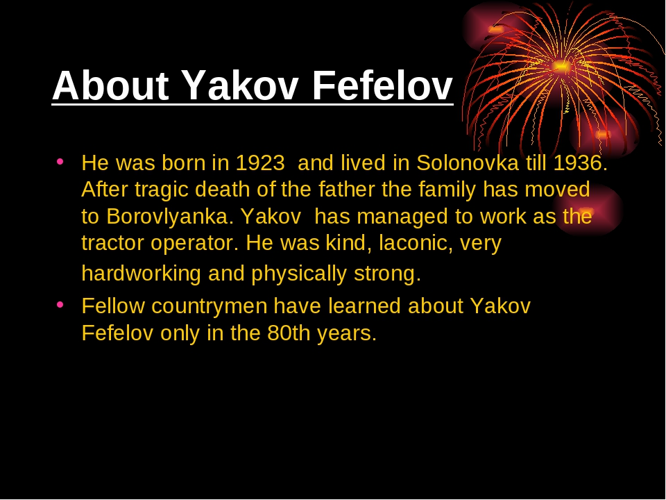 About Yakov Fefelov He was born in 1923 and lived in Solonovka till 1936. Aft...