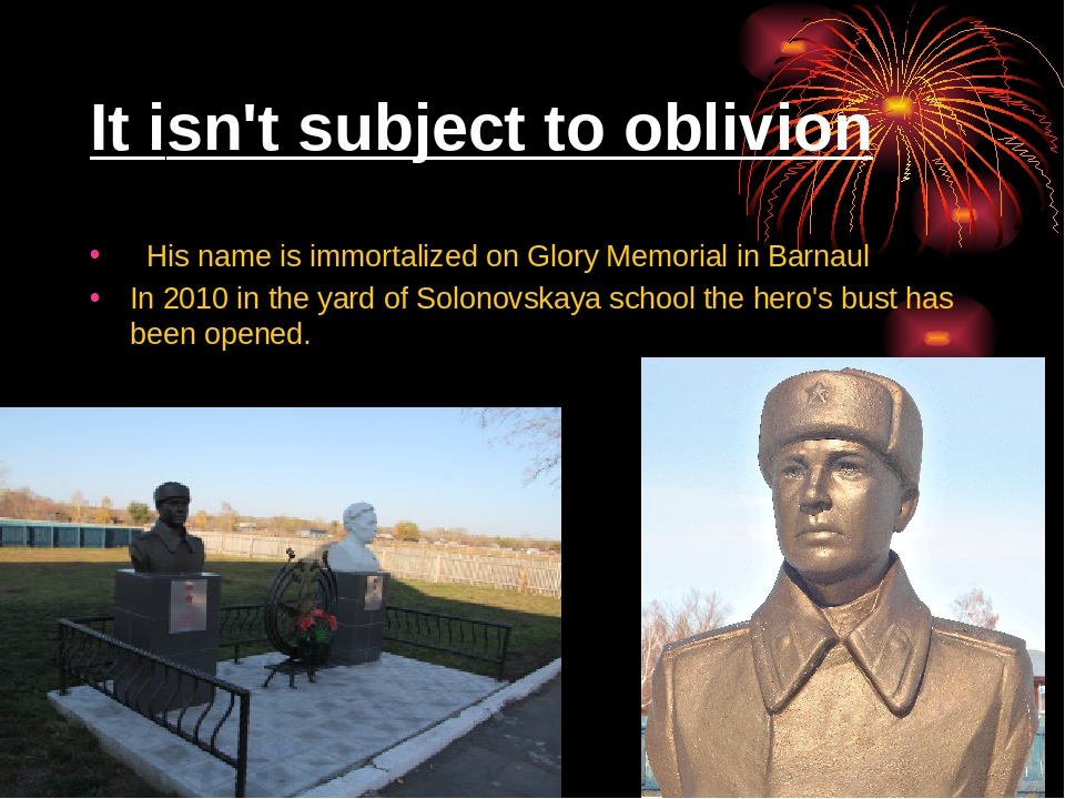 It isn't subject to oblivion His name is immortalized on Glory Memorial in Ba...