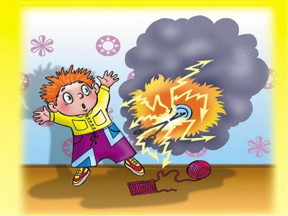 Картинки на тему безопасность в школе