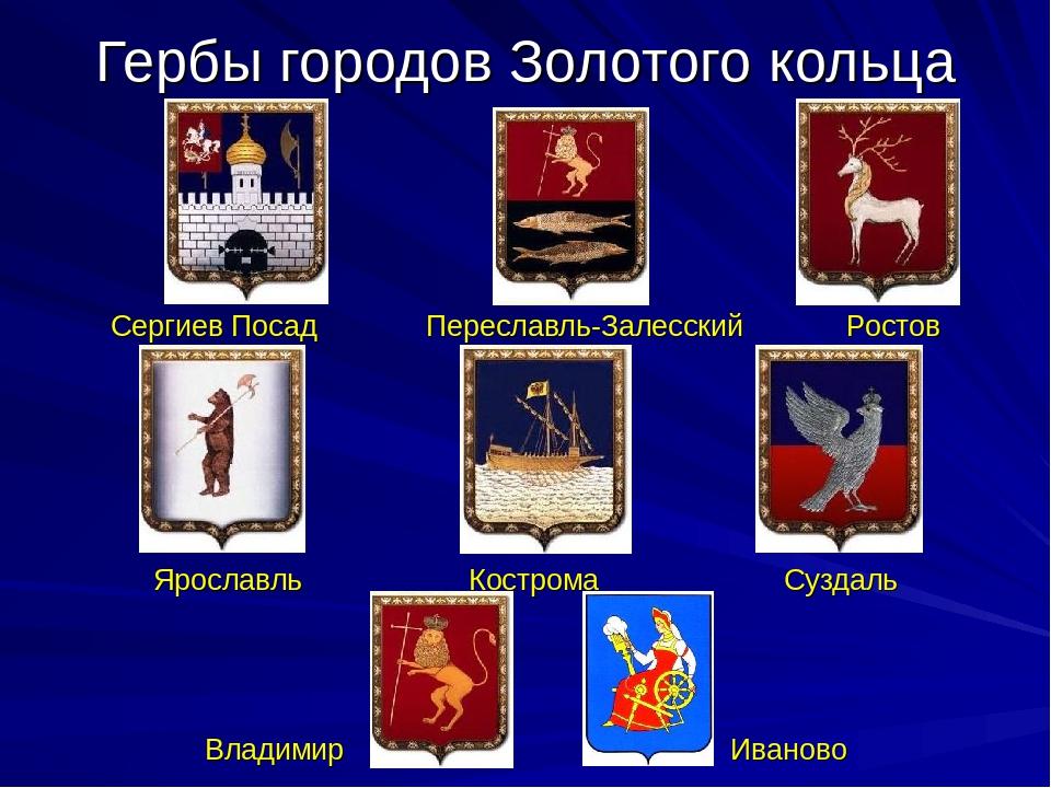 Фото в руках денег россии войну вильгельм