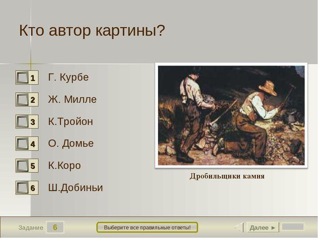 ответы на вопросы к учебнику мхк 11 класс данилова