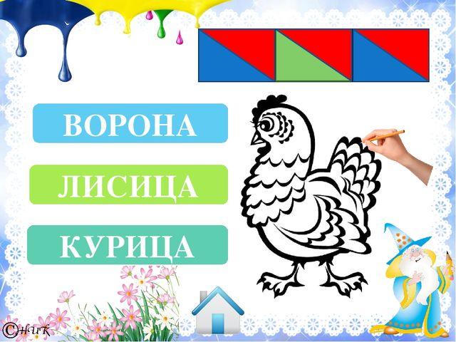 Источники изображений: http://www.teknobalt.ru/news/teknos_deko/images/kraski...