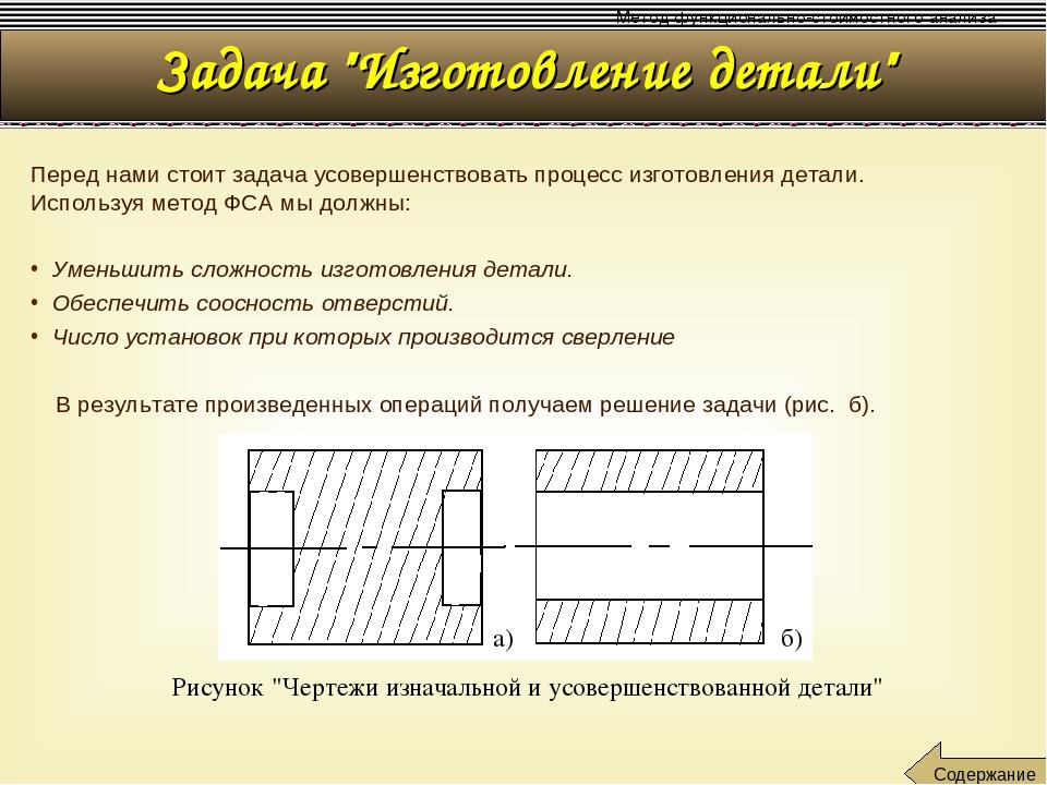 Фса примеры решения задач четырехполюсник примеры решения задач