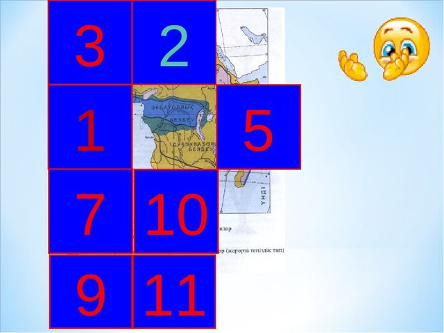 1 3 7 2 5 10 9 11
