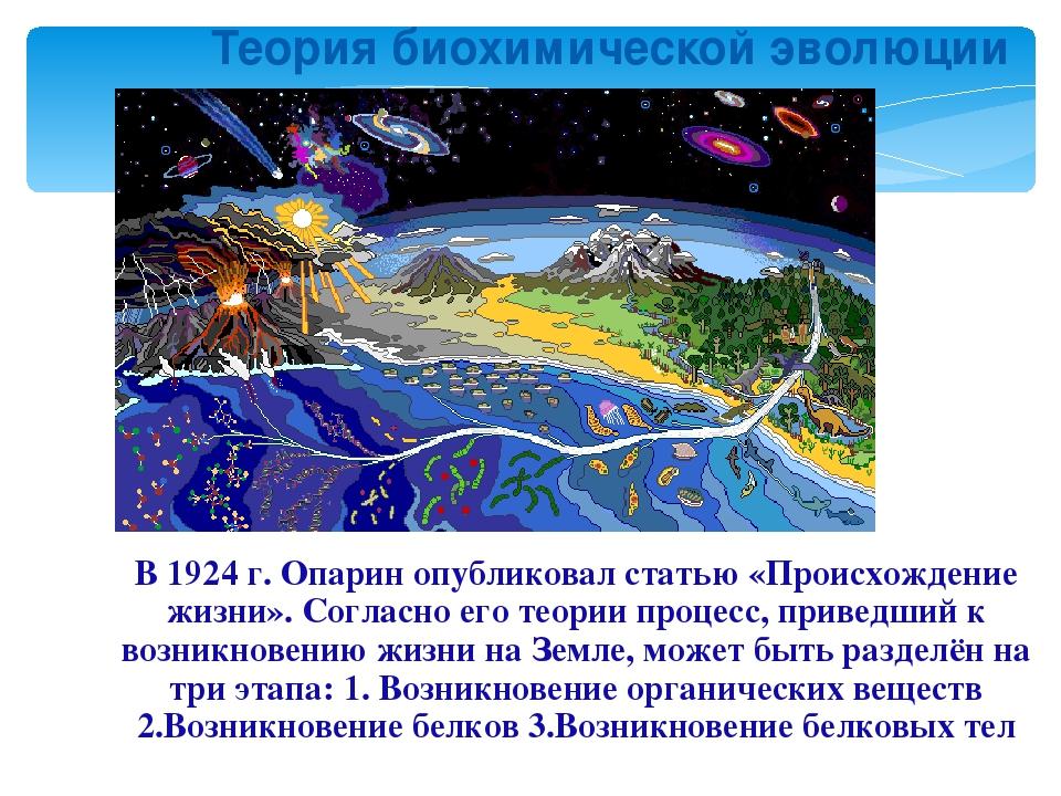 Презентация рассказывает о земле, как одной из планет солнечной системы