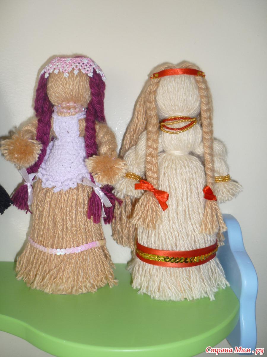 Сделать куклы из ниток мастер класс