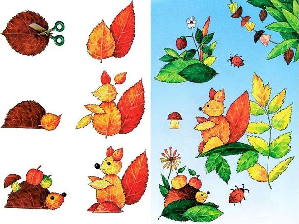 Поделка из листьев с детьми 600
