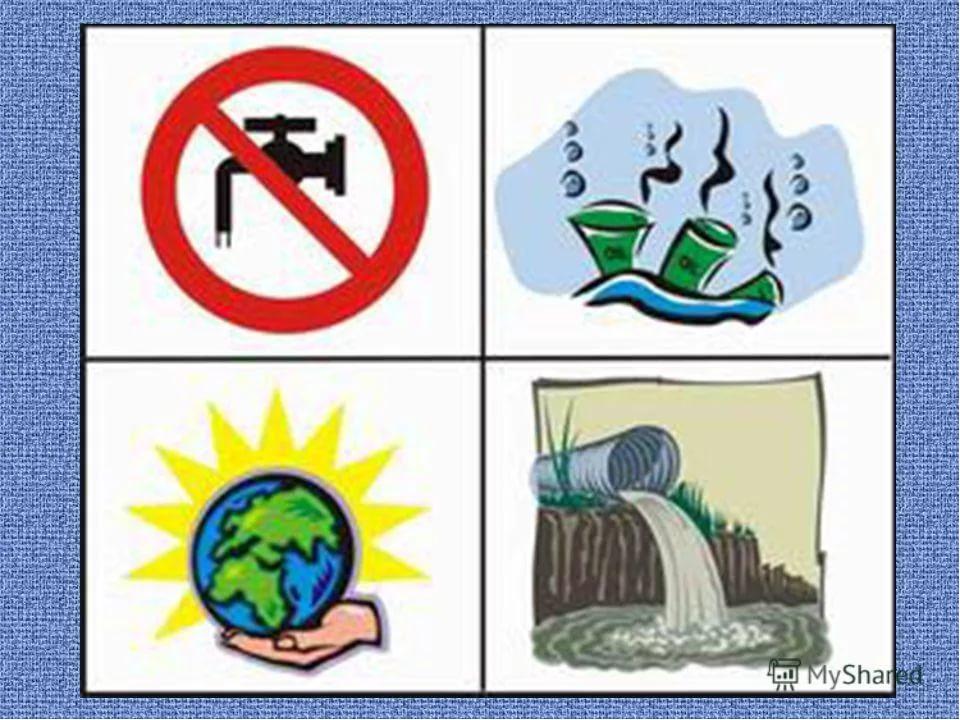 картинки разрешающие знаки по охране воды загрузки