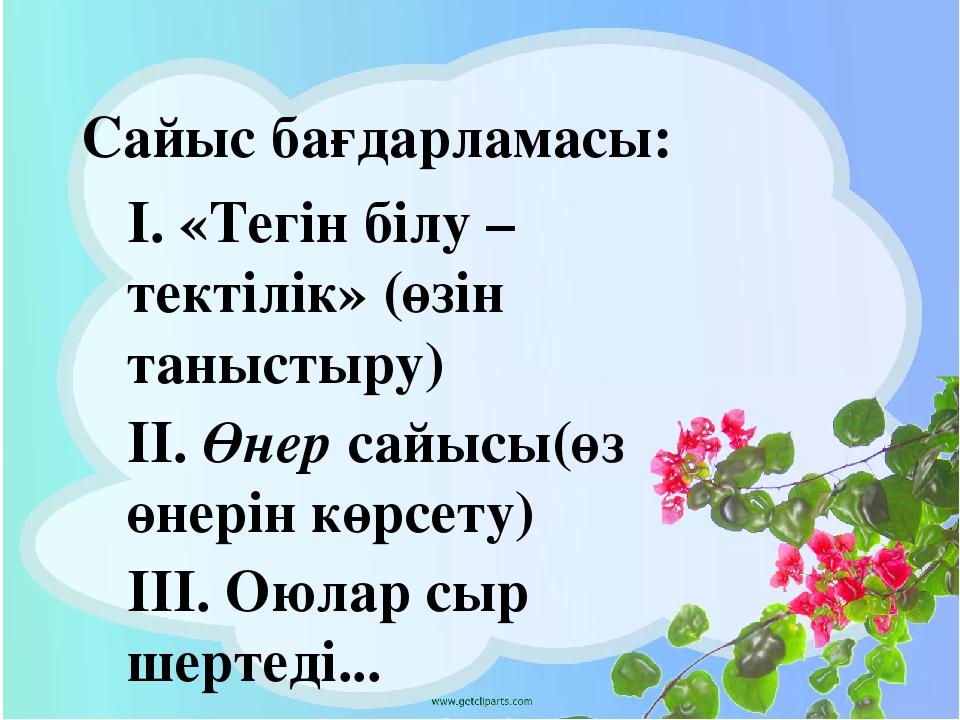 Нижний Новгородтың ойын автоматтары