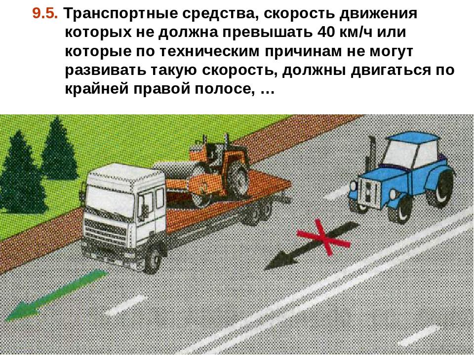 Черно белые картинки дороги позволяют