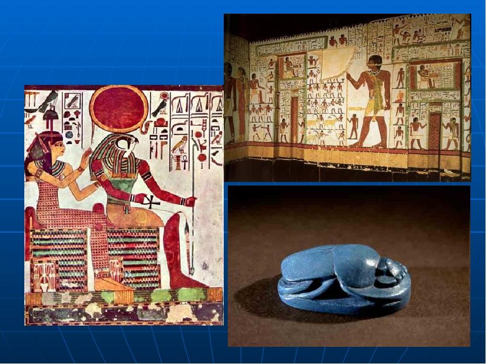 египет история картинки древний