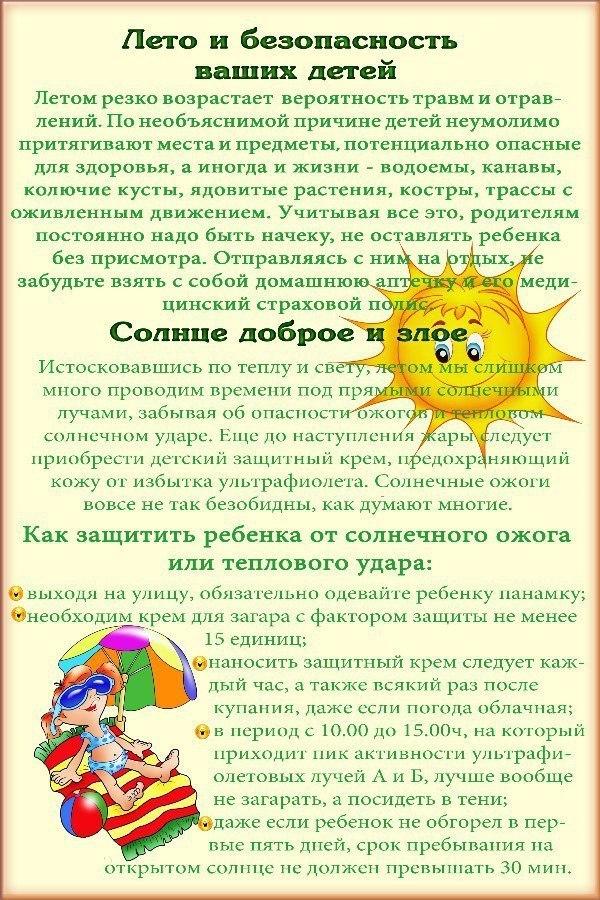 hello_html_116370a2.jpg