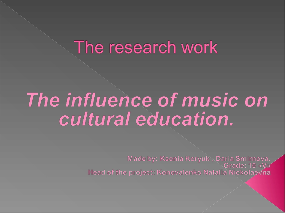 influence of music to culture As goes music, so goes a culture given this seeming universality of sound effect, did you ever wonder why our music continually changes the last thing that should be emphasized is that, just as with television or the internet, since music can have influence, it follows that it can have a destructive.