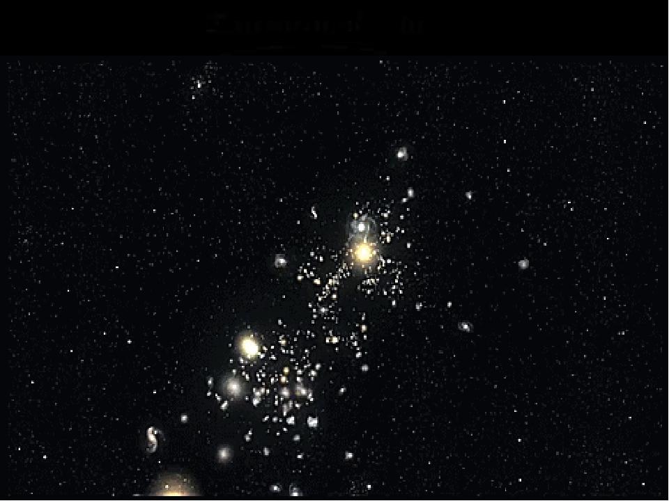 Гифки звезды в космосе, днем дружбы