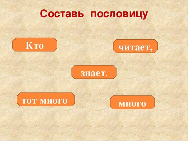 Настоящийдипломвыдан Ученикам1 «в»класса МБОУ «Каспийский лицей №8» в том, ч...