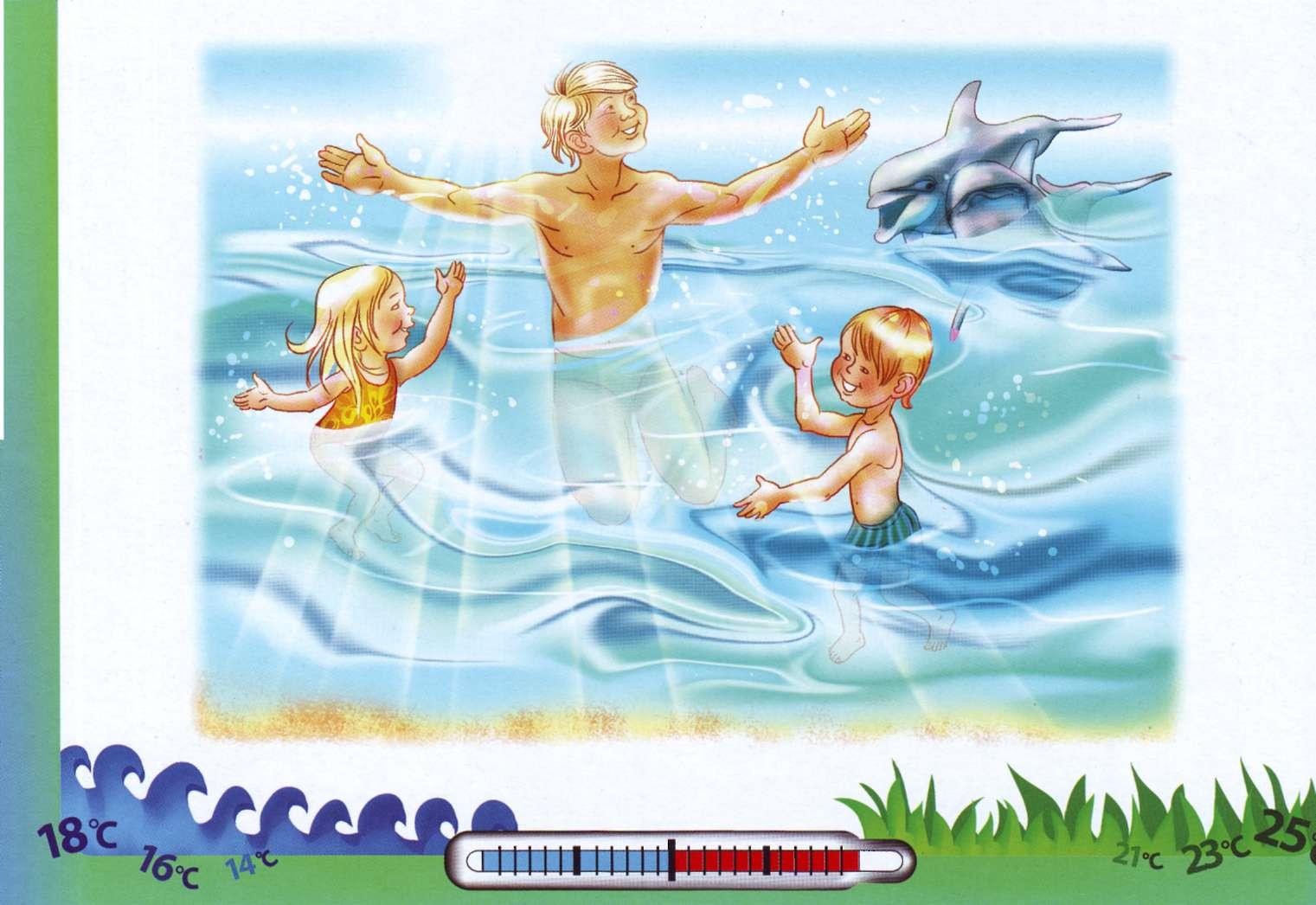 Надписью, вода и дети открытки