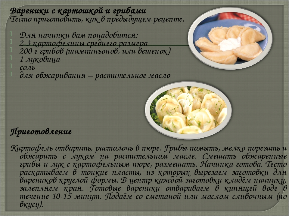 Пельменное тесто простой рецепт с фото пошагово