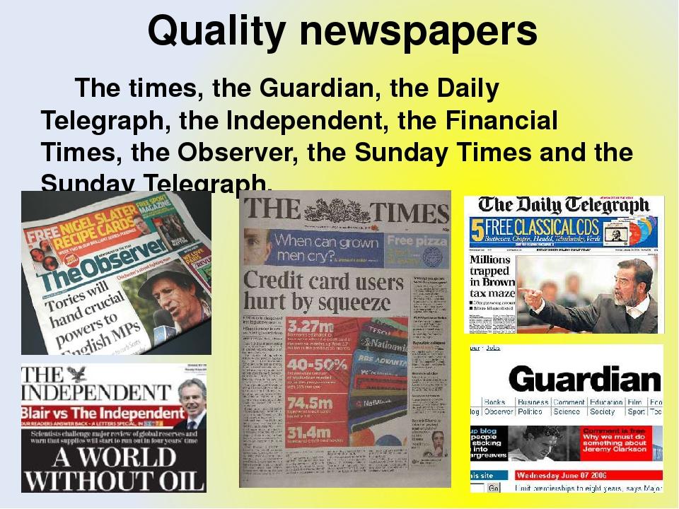 Картинки в газетах по английский