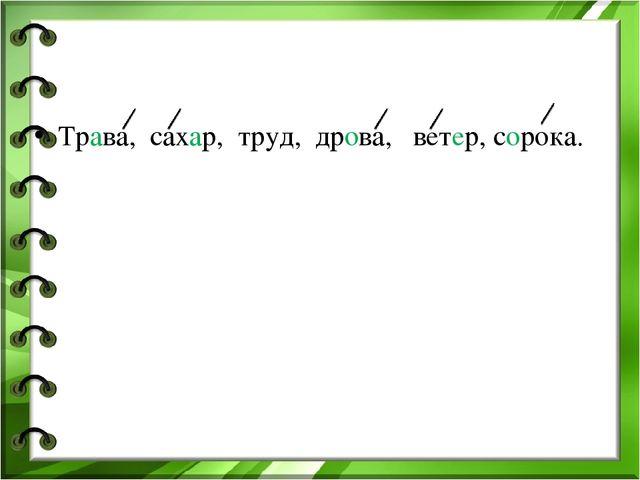 Конспект синтаксис 2 класс.пнш